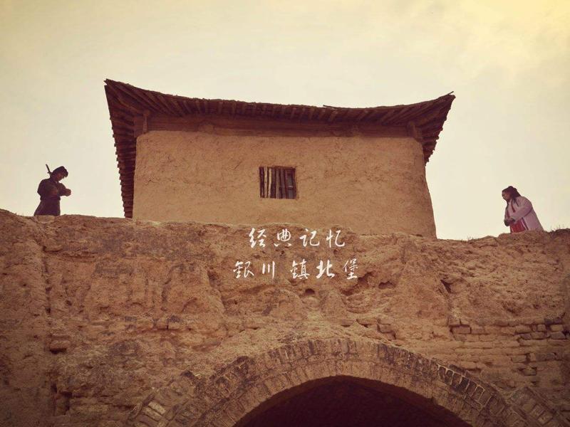 西部影视城-西夏王陵1万博manbetx官方app
